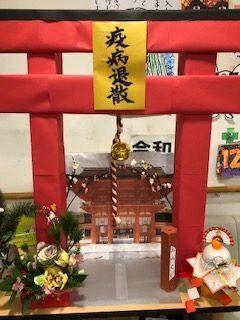 初詣は『多部田神社』へ♪